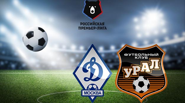 Динамо москва футбольный клуб онлайн лениногорск клубы ночные